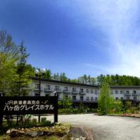 有限会社八ヶ岳グレイスホテル さんのプロフィール写真