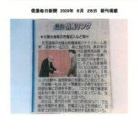 テクノホーム長野株式会社 さんのプロフィール写真
