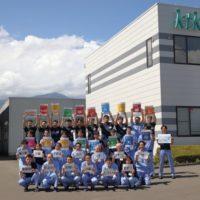 ケイティケイ株式会社 さんのプロフィール写真